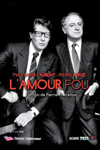 L'amour fou (1986) Movie Poster