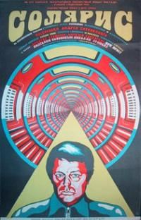 Solaris (1972) Movie Poster