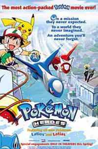 Pokémon Heroes Movie Poster