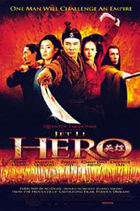 Hero (2004) Movie Poster