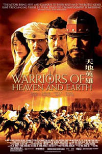 Warriors of Heaven and Earth Movie Poster
