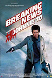 Breaking News Movie Poster