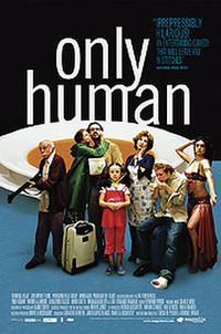 Only Human Movie Poster