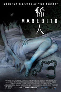 Marebito Movie Poster