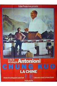 Chung Kuo - China Movie Poster