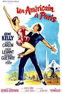 An American in Paris / The Band Wagon Movie Poster