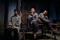 Children of Huang Shi in