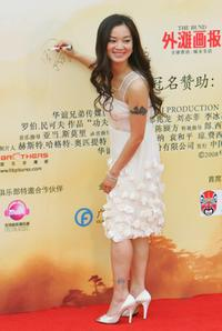 Aya at the world premiere of