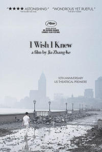 I Wish I Knew poster art