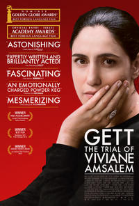 Gett: The Trial of Viviane Amsalem poster art