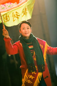 Tao Zhao as Tao in