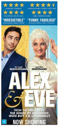 Alex & Eve poster art