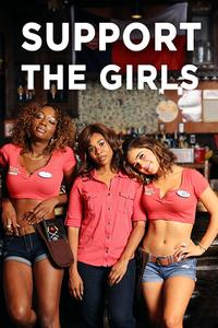 Support The Girls poster art