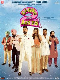 Carry On Jatta 2 poster art