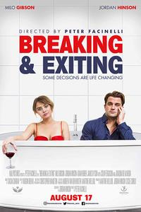 Breaking And Exiting poster art