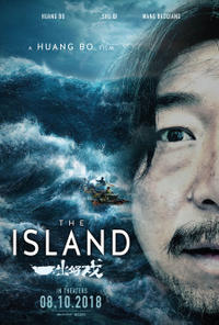 The Island poster art