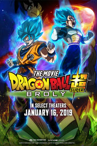 Dragon Ball Z Super: Broly poster art