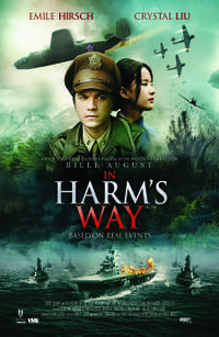 In Harm's Way poster art