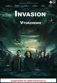 Invasion poster art