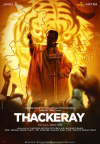 Thackeray poster art