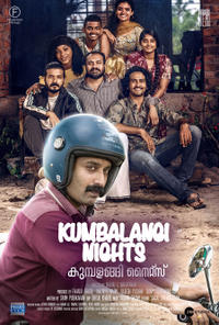 Kumbalangi Nights poster art