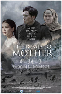 The Road to Mother poster art