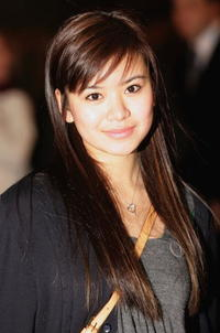 Katie Leung at the London premiere of