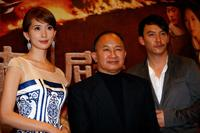 Chi-ling Lin, John Woo and Zhang Zhen at the premiere of