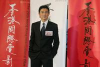Andy Lau at the 29th Hong Kong International Film Festival.