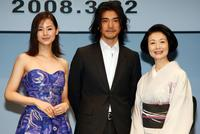 Manami Konishi, Takeshi Kaneshiro and Sumiko Fuji at the Japan premiere of
