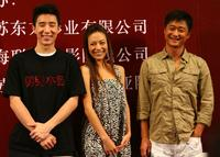 Jaycee Chan, Wang Ruolin and Wu Jing at the promotional activity of