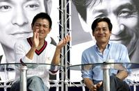 Andy Lau and Ahn Sung-ki at the Pusan International Film Festival.
