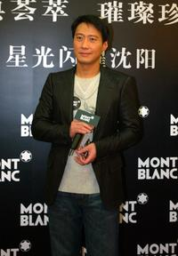 Leon Lai at the press conference to promote the German luxury brand Montblanc.