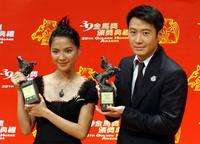 Lee Sin-Je and Leon Lai at the 39th Golden Horse Awards.