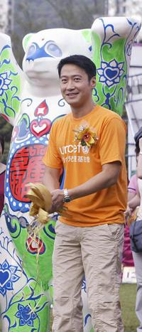 Leon Lai at the United Buddy Bears Exhibition opening ceremony.