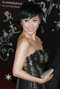Carina Lau at the 26th Hong Kong Film Awards.