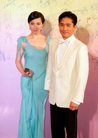 Tony Leung and Carina Lau at the 24th Hong Kong Film Award.