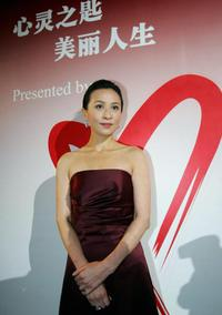 Carina Lau at the promotional event in Shanghai.