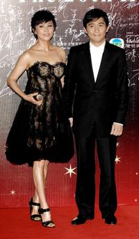 Carina Lau and Tony Leung at the Hong Kong Film Awards.