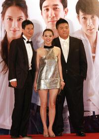 Nick Cheung and Guests at the 26th Hong Kong Film Awards.