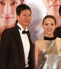 Nick Cheung and Guest at the 26th Hong Kong Film Awards.