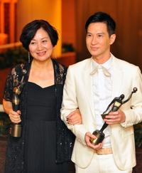 Paw Hee-ching and Nick Cheung at the 28th Hong Kong Film Awards 2009.
