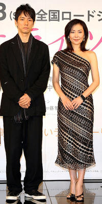 Hidetoshi Nishijima and Miho Nakayama at the press confrence of
