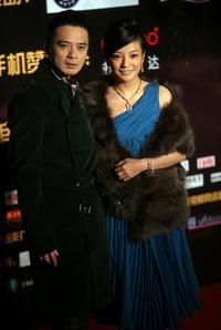 Wong Anthony and Zhao Wei at the MTV Asian Style Gala.