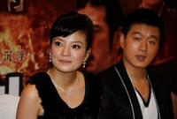 Zhao Wei and Tong Dawei at the premiere of