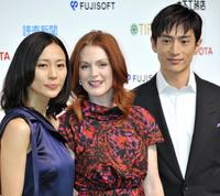 Yoshino Kimura, Julianne Moore and Yusuke Iseya at the press conference of