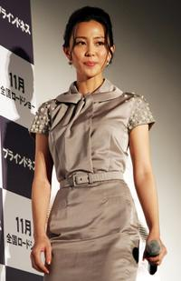 Yoshino Kimura at the Special Screening of