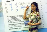 Kelly Chen at the launch of