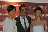 Maggie Shiu, Simon Yam and Kate Tsui at the 31st Hong Kong International Film Festival (HKIFF).