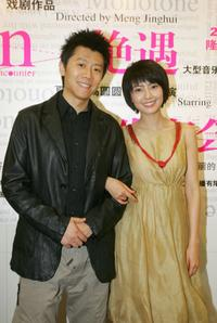 Xia Yu and Gao Yuanyuan at the press conference of drama